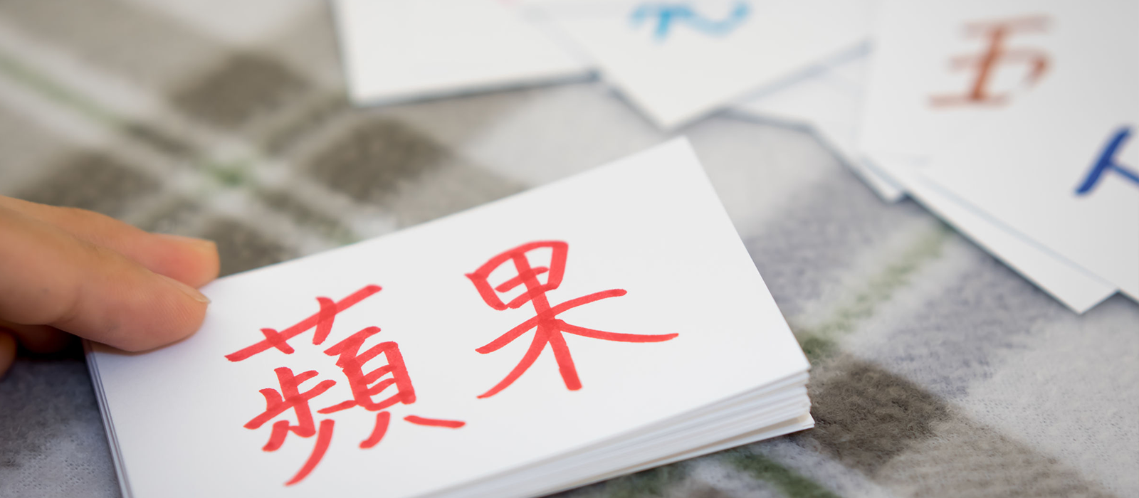 Online Chinese Classes