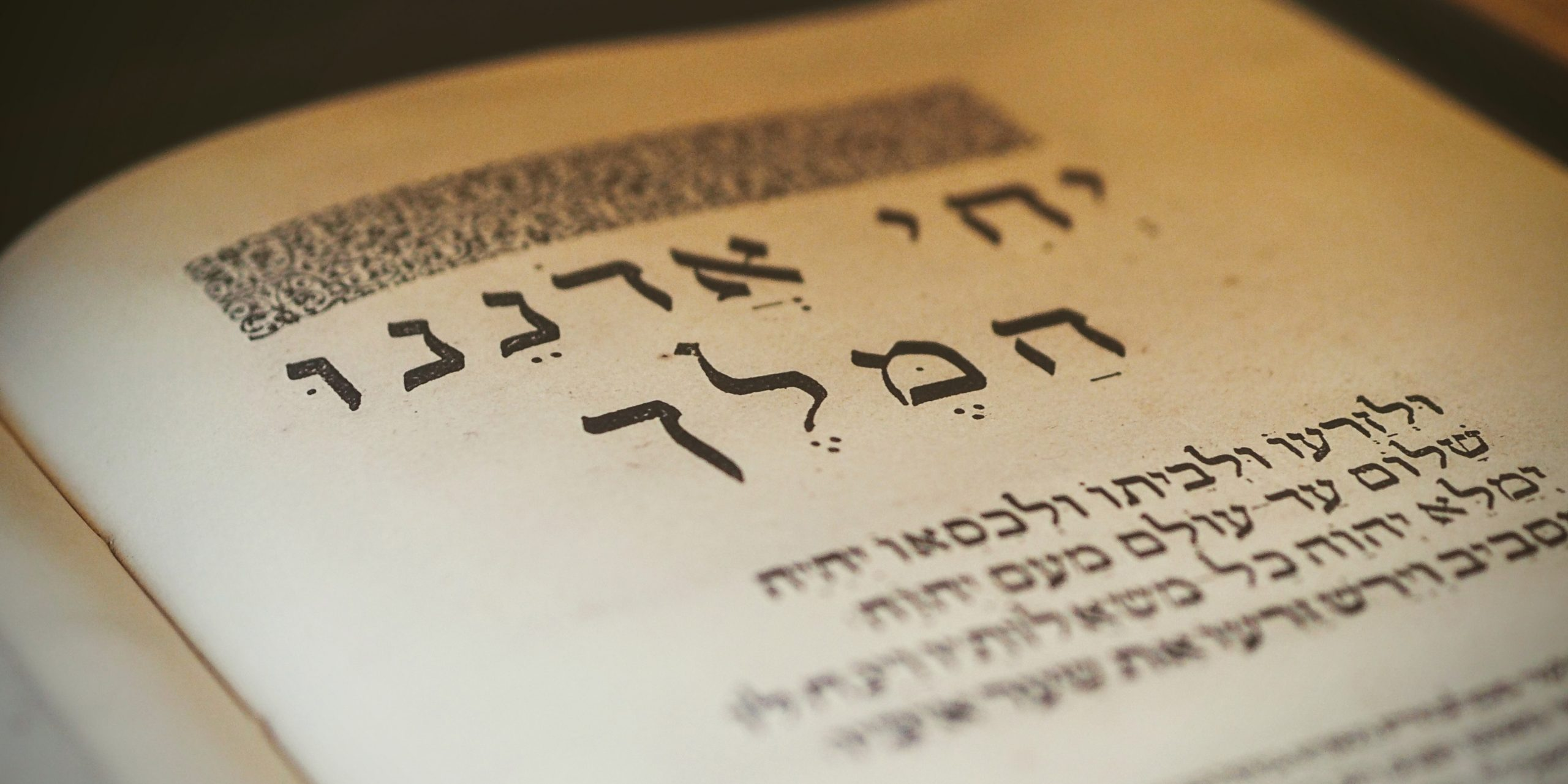 online hebrew lessons