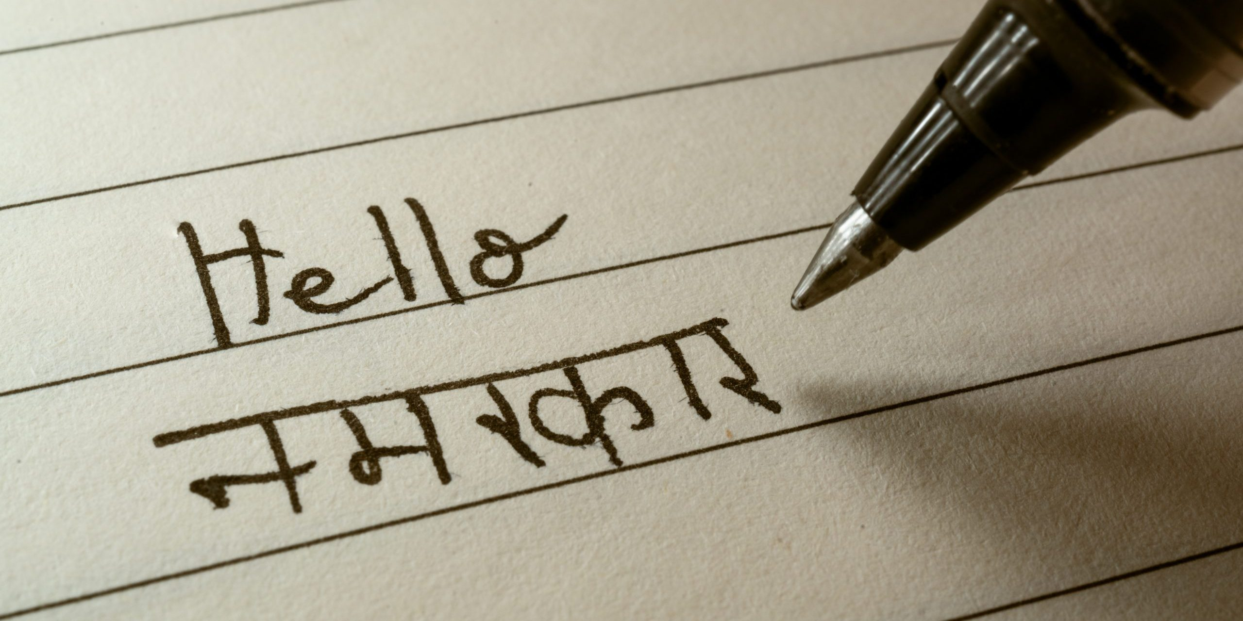 learning hindi online